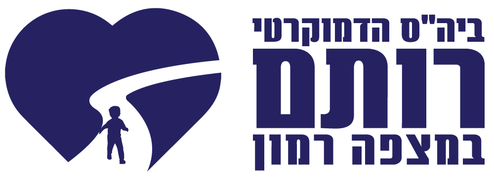 לוגו - ילד צועד על שביל לתוך לב כחול